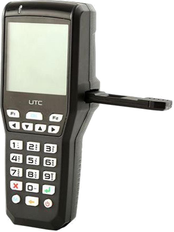UTC-Uyuşturucu Tespit Cihazı